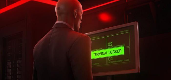 Hitman 3 взломали всего за сутки