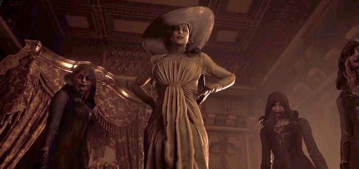 Прямой эфир с презентации геймплея и нового трейлера Resident Evil Village — старт в 01:00 (МСК)