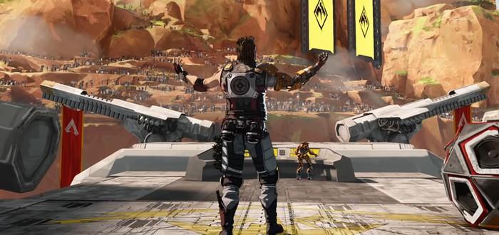 Релизный трейлер восьмого сезона Apex Legends