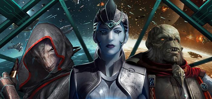 В Epic Games Store началась раздача Galactic Civilizations 3