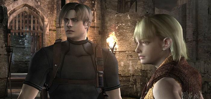 СМИ: Разработка ремейка Resident Evil 4 частично перезапущена