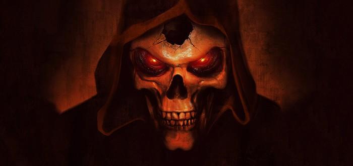 СМИ: Vicarious Visions разрабатывает ремейк Diablo 2