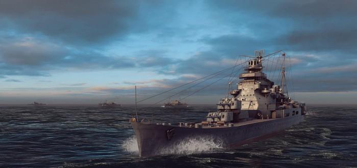 Тихоокеанский театр действий Второй мировой в трейлере стратегии War on the Sea