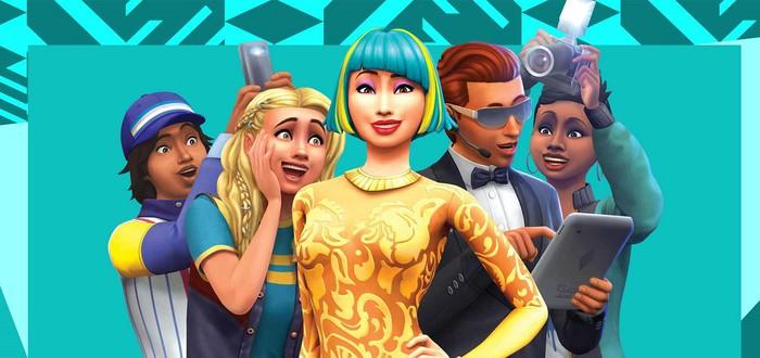Слух: В The Sims 5 будут подписки и поддержка модов