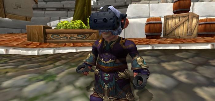 Игрок World of Warcraft пробежал по Азероту в VR