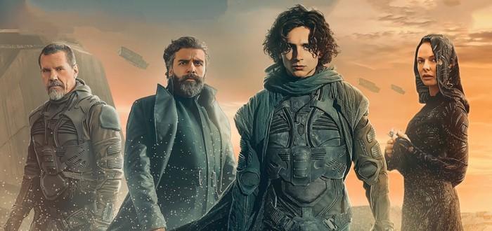 HBO показал новый трейлер со свежими кадрами фильмов 2021 года