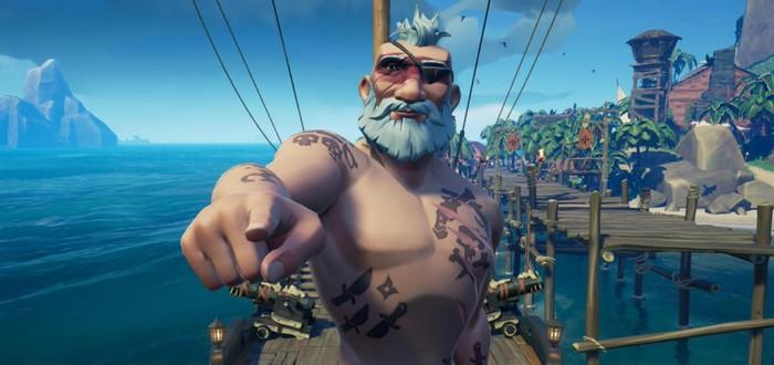 Sea of Thieves получила поддержку 120 FPS на Xbox Series X