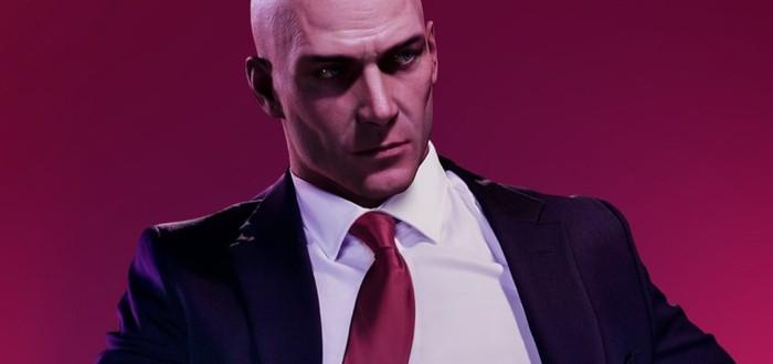 IO Interactive уже думает о будущем серии Hitman
