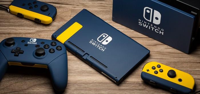 Считаем деньги Nintendo: Почти 80 миллионов Switch и 13.5 миллионов Switch Lite