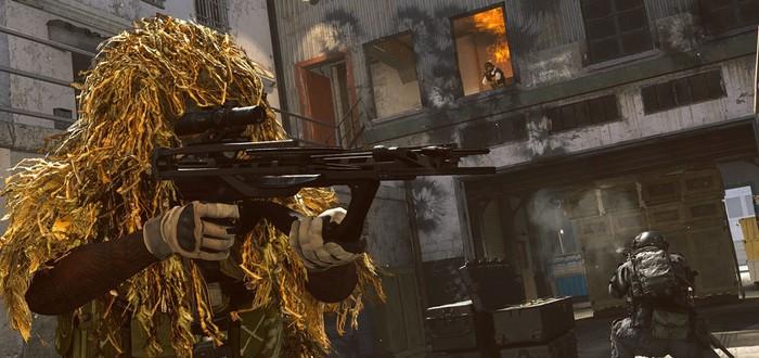 В Warzone очередной баг — невидимый скин для оперативника