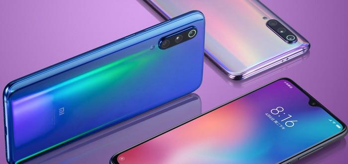 В Китае Xiaomi отключает сервисы Google на своих смартфонах