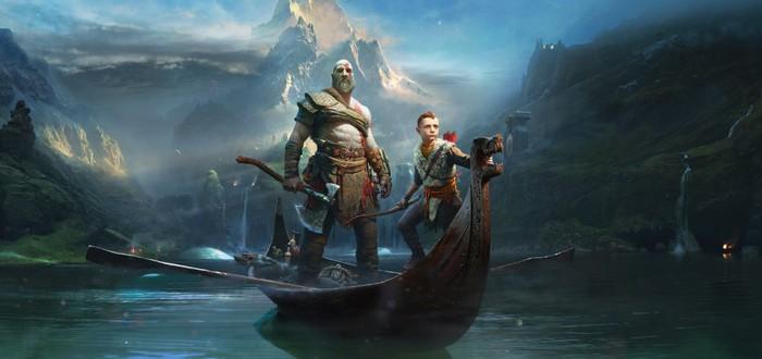 Видеосравнение версий God of War для PS4 и PS5