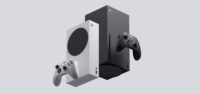 Аналитик: Консоли Xbox Series разошлись тиражом в 3.5 миллиона единиц