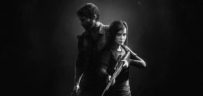 Не ведитесь на фейковый трейлер The Last of Us: Homecoming