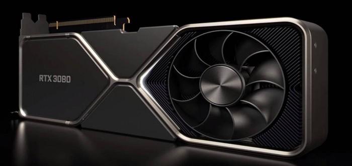 Слух: RTX 3080 Ti получит 12 ГБ памяти
