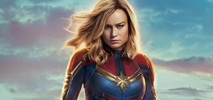 Инсайдер: Капитан Марвел станет лесбиянкой в киновселенной Marvel