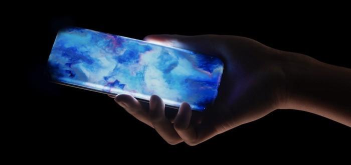 Xiaomi представила концепт смартфона с загнутым со всех сторон экраном