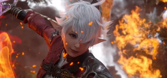 В будущем Final Fantasy XIV ждет графический апгрейд
