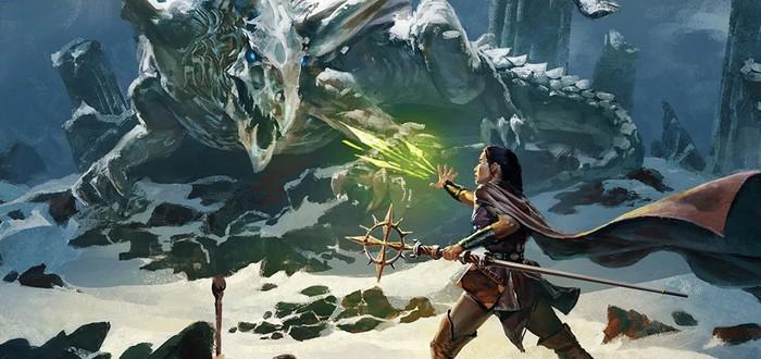 В экранизации Dungeons & Dragons сыграют Джастис Смит и Мишель Родригес