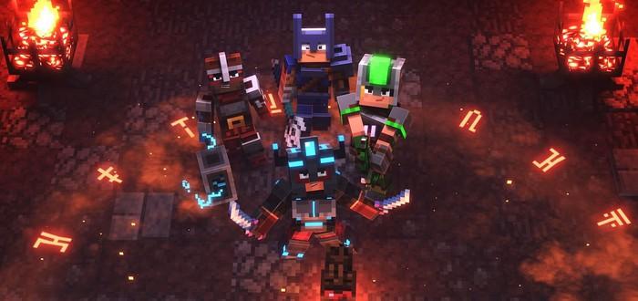 С новым DLC в Minecraft: Dungeons добавят игровую зону Nether