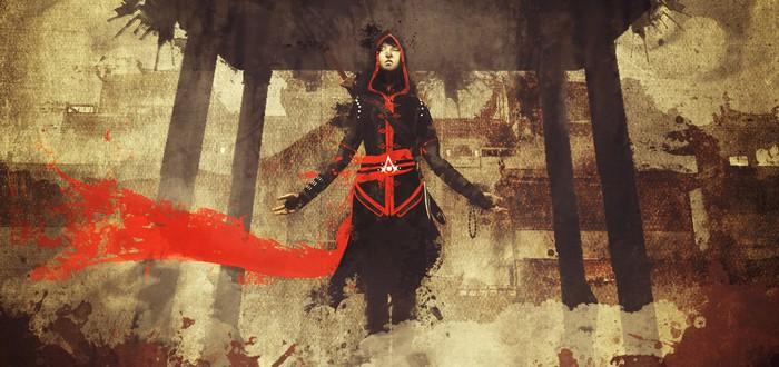 В Ubisoft Store стартовала распродажа и раздача Assassin's Creed Chronicles China