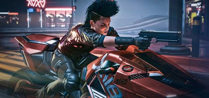 Cyberpunk 2077 получила первую скидку в GOG, что противоречит обещаниям разработчиков