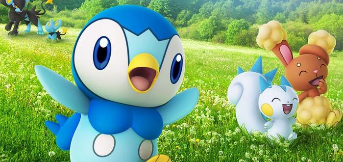 Перекупщики начали скупать Хэппи Милы в Макдональдсе ради карточек Pokemon