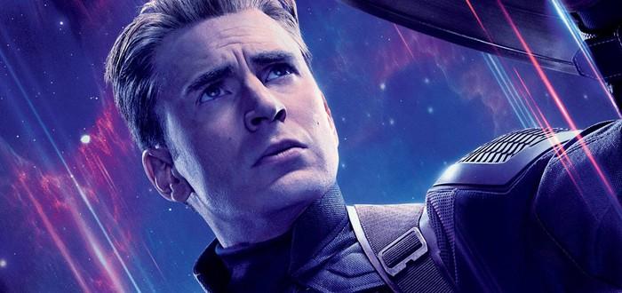 """Режиссеры """"Мстители: Финал"""" объяснили, в какую временную линию попал Капитан Америка"""