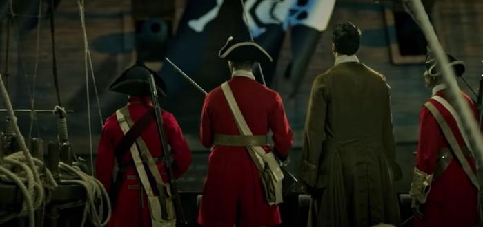 Netflix выпустит документальный сериал про пиратов Карибского моря