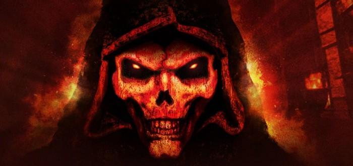 Дэвид Бревик рассказал о невышедшем втором дополнении к Diablo II