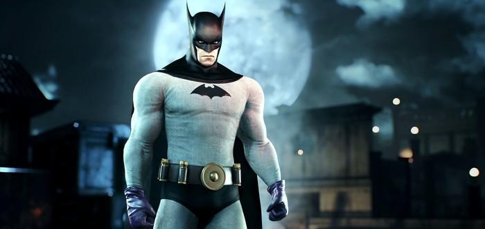 Warner Bros. Games San Diego работает над многопользовательской ААА-игрой