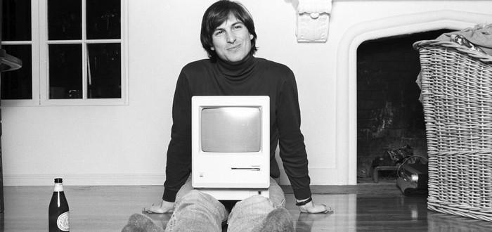 Заявление Стива Джобса о поиске работы продают на аукционе