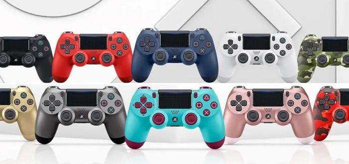 Началась распродажа аксессуаров и игр для PlayStation