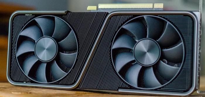 RTX 3070 Ti нашли среди компонентов готового PC