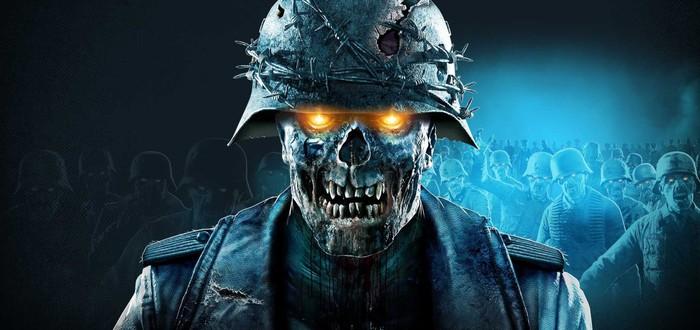 Zombie Army 4: Dead War вышла в Steam