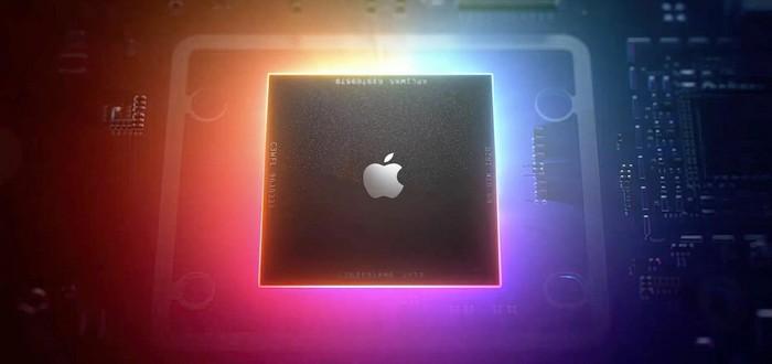 В сети обнаружили предполагаемые характеристики процессора Apple M1X