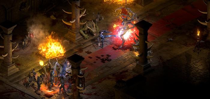 Diablo 2 Resurrected будет поддерживать модификации