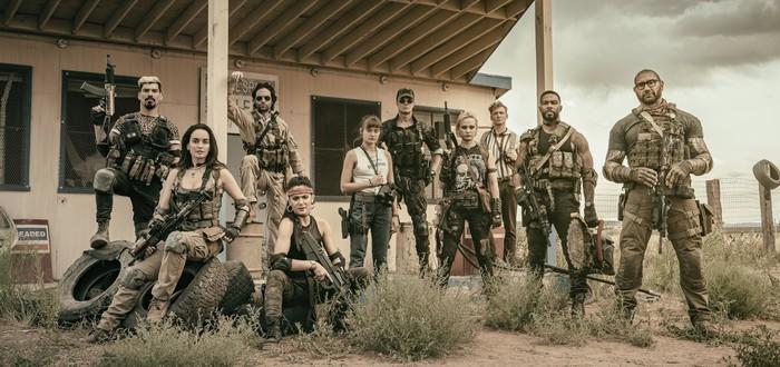 """""""Армия мертвецов"""" Зака Снайдера выйдет на Netflix 21 мая"""