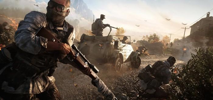 Steam-чарт: Battlefield V вернулась в топ, а Cyberpunk 2077 из него вылетела