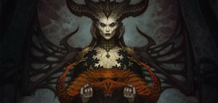 В Diablo 4 можно будет отключить яркую подсветку врагов