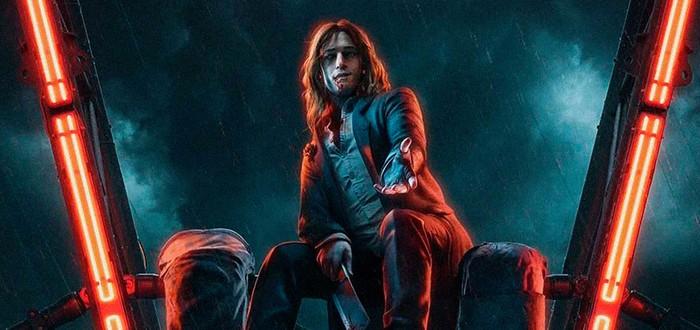 Vampire: The Masquerade – Bloodlines 2 не выйдет в 2021 году, а команду разработчиков сменят