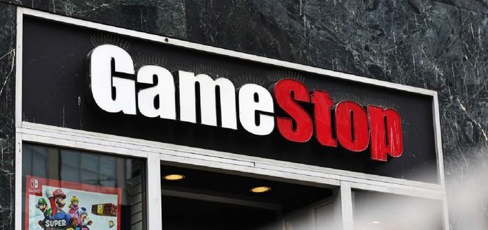 Акции GameStop снова начали расти трехзначными темпами
