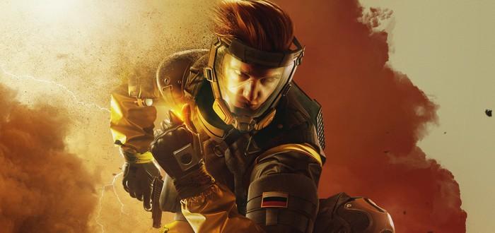 Утечка: Геймплей и скриншот Rainbow Six Quarantine