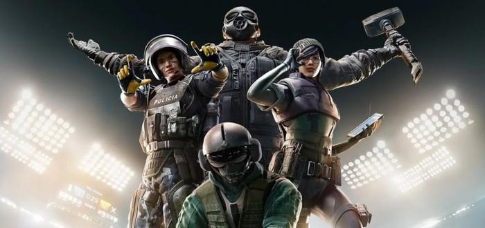 Ubisoft ищет способы привлечь больше игроков к тестированию нового контента Rainbow Six Siege