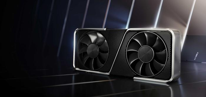 Nvidia выпустила драйвер 461.72 с поддержкой RTX 3060