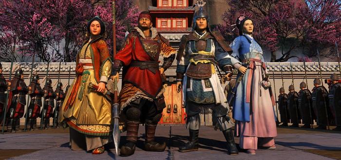 Анонсиновано дополнения Fates Divided для Total War: THREE KINGDOMS