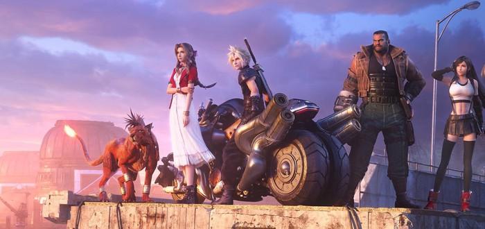 Sony объявила PS Plus на март: Final Fantasy 7 и еще три игры