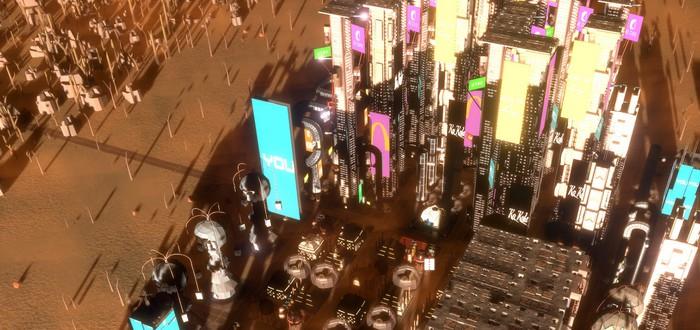 Строительство многоуровневых киберпанк-городов в релизном трейлере стратегии Skid Cities