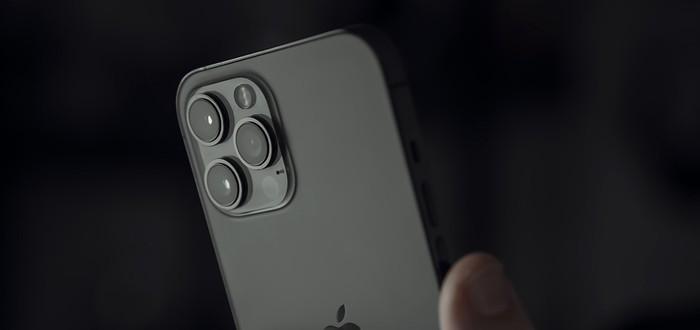 Слух: iPhone 13 получит объем памяти в 1 ТБ