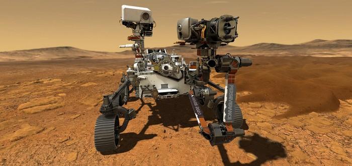 В марсианском ровере Perseverance установлен процессор 1998 года